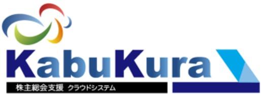 kabukura_08